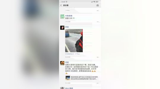 熊猫酒锅发布了一个斗鱼视频2019-09-20