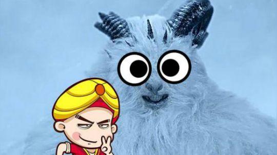 最沙雕的怪兽 爆笑解说最新猛片《大雪怪》极寒之地神秘物种!