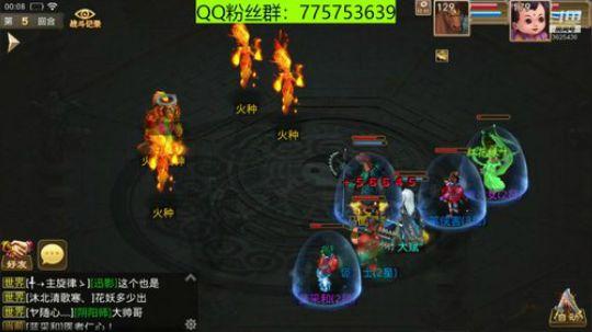 地宮BOSS-火焰戰神