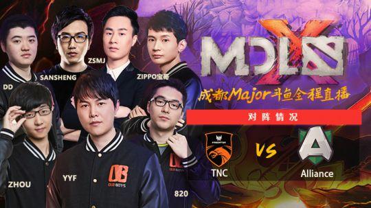 MDL成都Major淘汰赛TNC-Alliance第二局