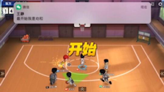 421920612發布了一個斗魚視頻2020-01-26