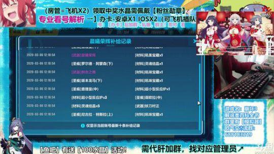 【崩壞3】3.6代抽【列文虎克】+【冰人偶】