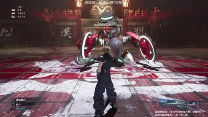 最终幻想7重制,我要看惊艳的爱丽丝! 2020-04-14 18点场