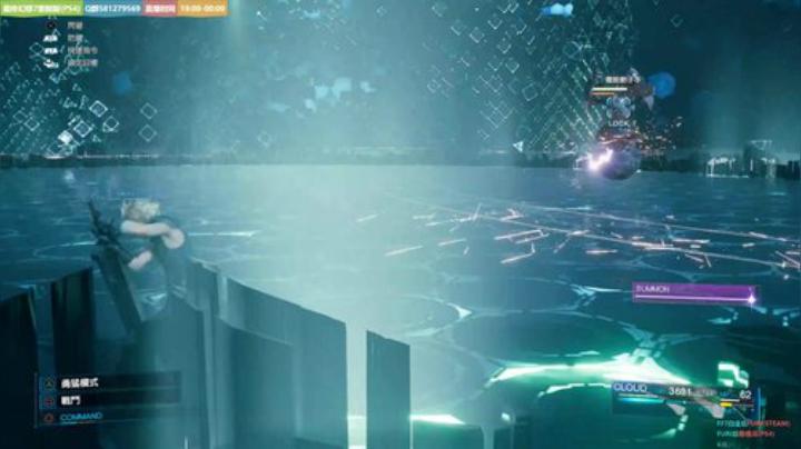 最终幻想7刷白中~ 2020-04-18 09点场