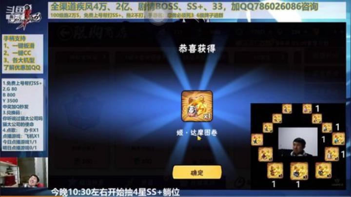 夢想秀集錦之十二 by LegendZhou&許鶴蟄《忍者必須死3》