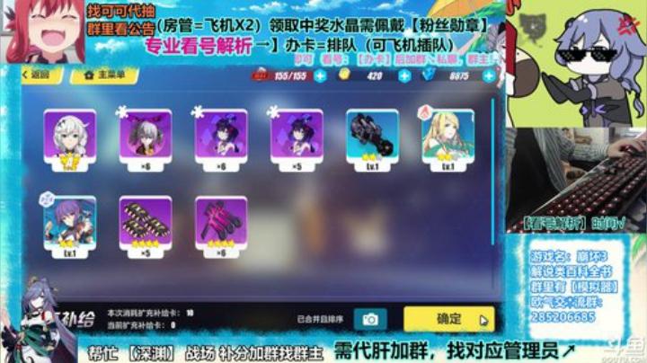 【崩壞3】5.8代抽理鴨