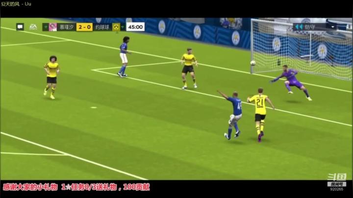 【十六】FIFA足球世界倒三角傳球教學