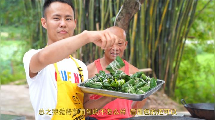 王剛和四伯一起包粽子,除了糯米沒泡好之外味道都還不錯