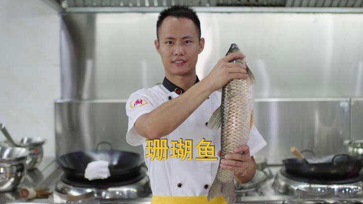 """廚師長教你:""""珊瑚魚""""的做法,實實在在的純技術分享,先收藏了"""