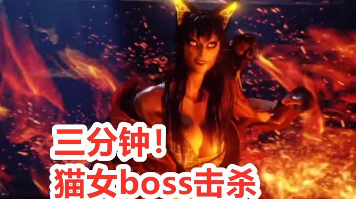 本能寺Boss火車貓女3分鐘斬殺  《仁王》