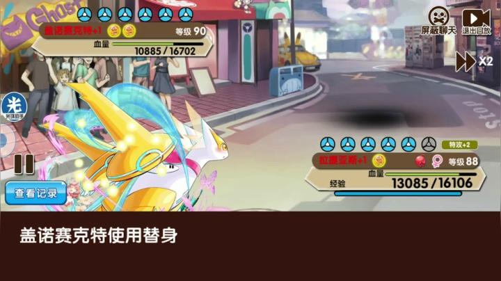 【公主隊S10第六彈】遇到只會替身守住的對手時,微笑地排死它!