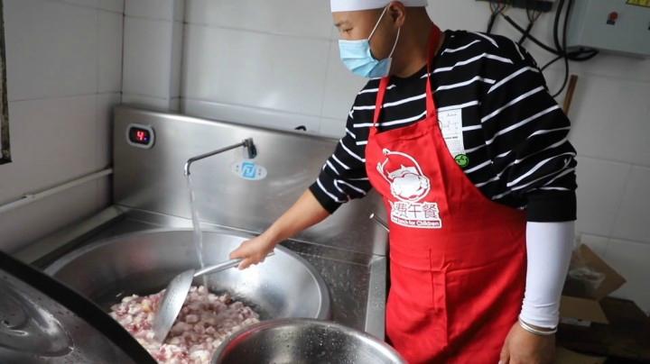斗魚免費午餐公益活動視頻
