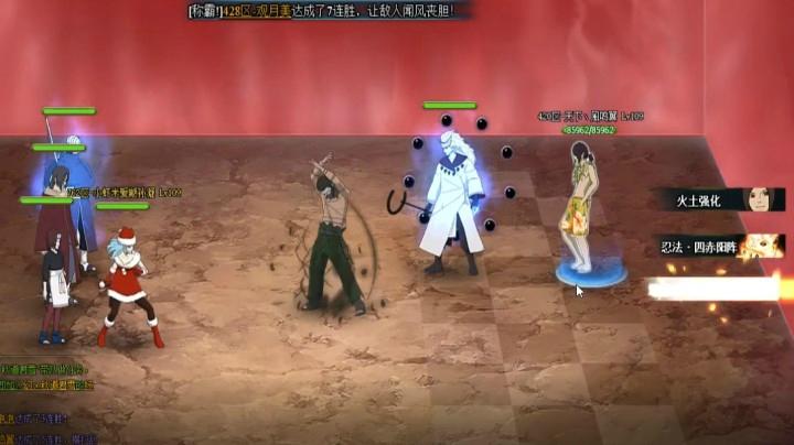 水主 白斑 穢鼬 野原琳仙界戰場