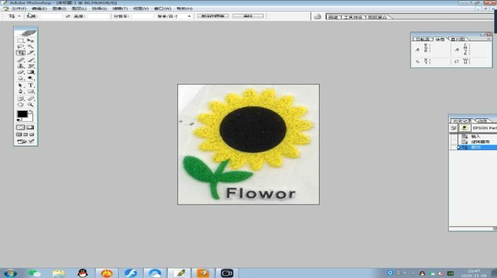 20201109一朵菊花繡花制版