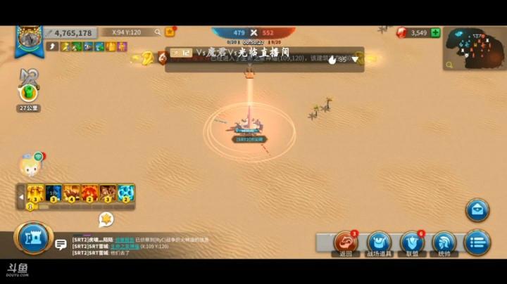埃及之戰-新手教學