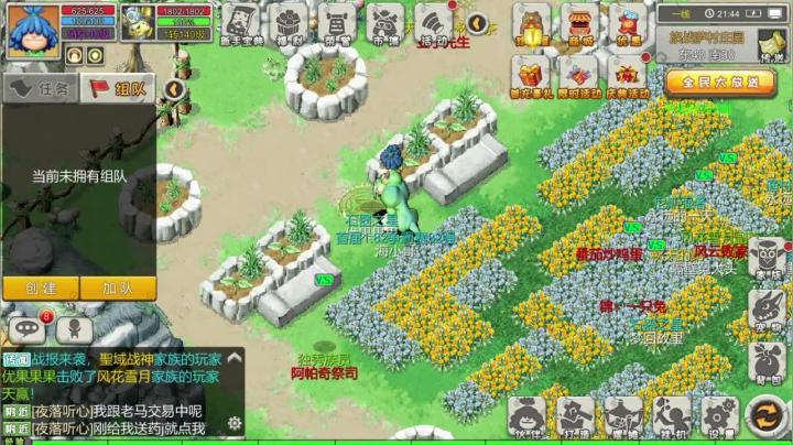 本周薩村族戰2020-11-08