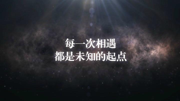 龍之谷十周年回憶特輯第一期——不負遇見