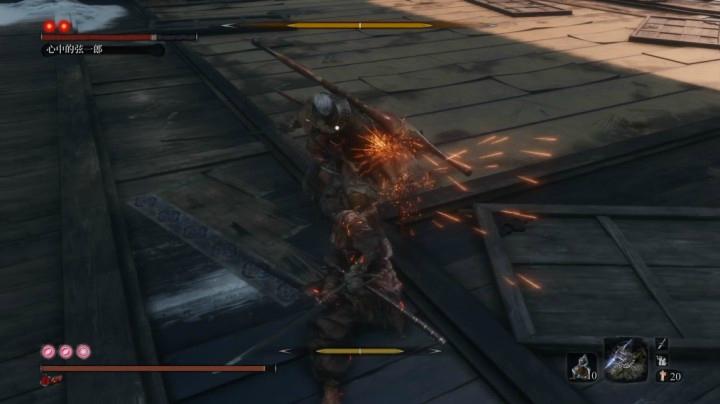 PS4只狼心中的弦一郎,基礎打法