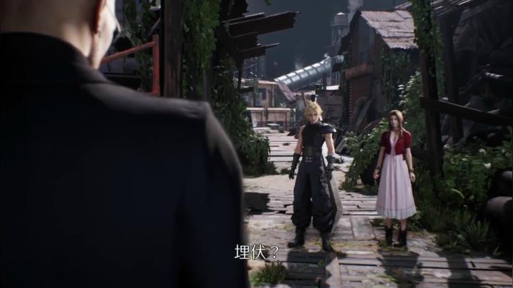 【兔了了游戏CG系列】:最终幻想7:重制版CG