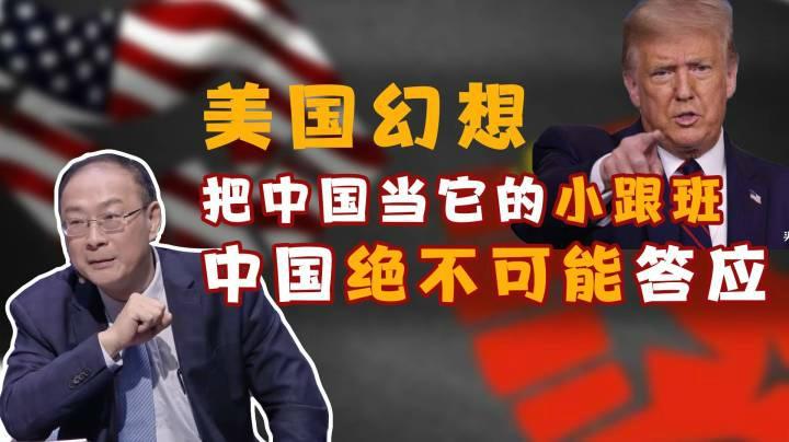 金燦榮:歷史上東方四次打垮西方,有一次差點并入中國