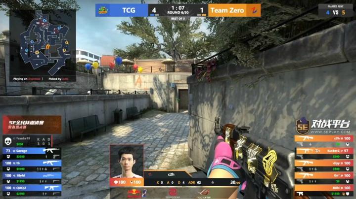 5E全民杯邀請賽第三日敗者組決賽:TCG vs Zero圖三