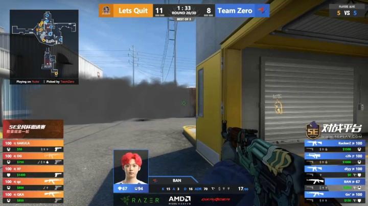 5E全民杯邀請賽第二比賽日:LQ vs Zero(敗者組)
