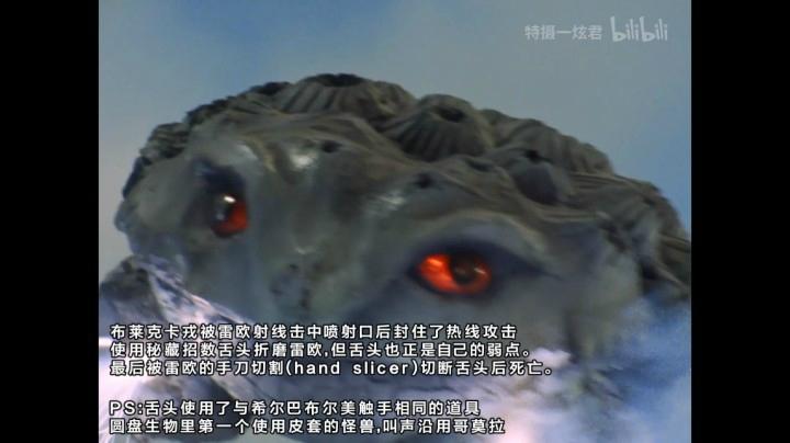 藍光】雷歐奧特曼—怪獸大百科《完結》圓盤生物篇,劇集35-51集怪獸、宇宙人收錄