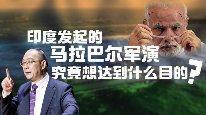"""金燦榮:""""亞洲小北約""""缺乏群眾基礎,美印兩國為此大吵一架"""
