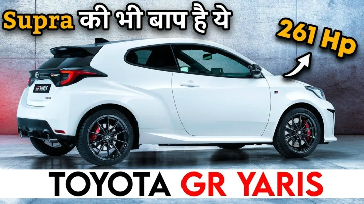Toyota GR Yaris ?? ??? ?? Supr