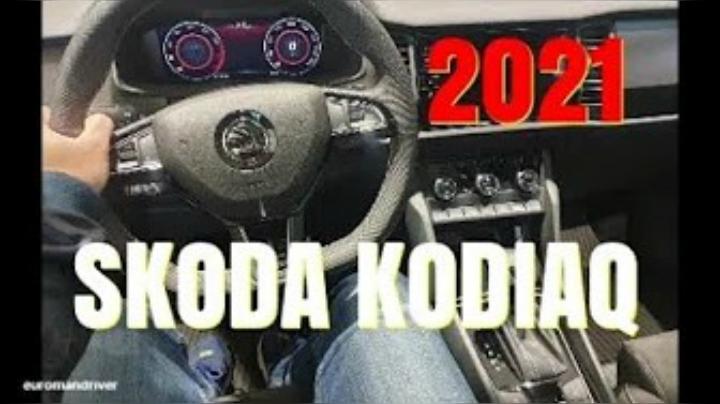 Skoda Kodiaq Sportline 2021 Re