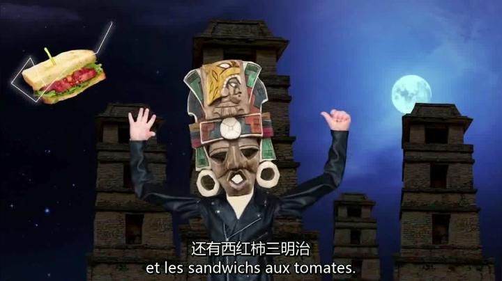 【科普】關于瑪雅人的五個驚人事實