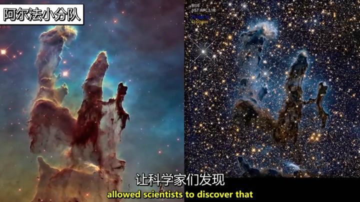 太空漫游指南 看看163000光年外的星云