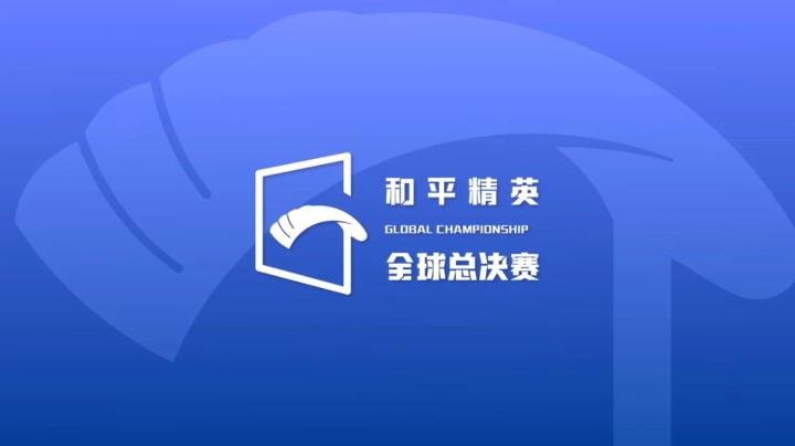 全球總決賽周中晉級賽第一天第一場