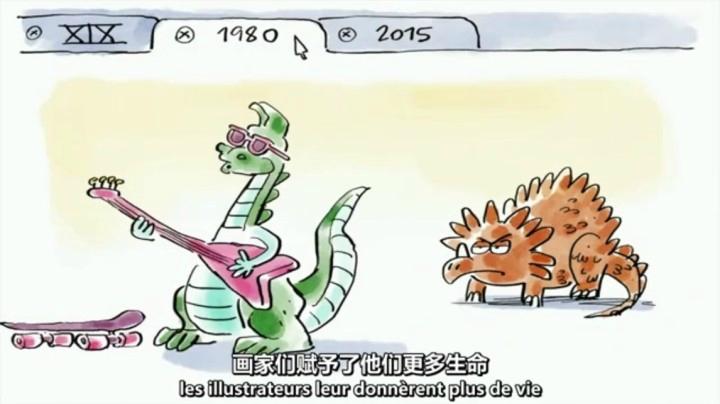【科普】恐龍到底長不長毛?