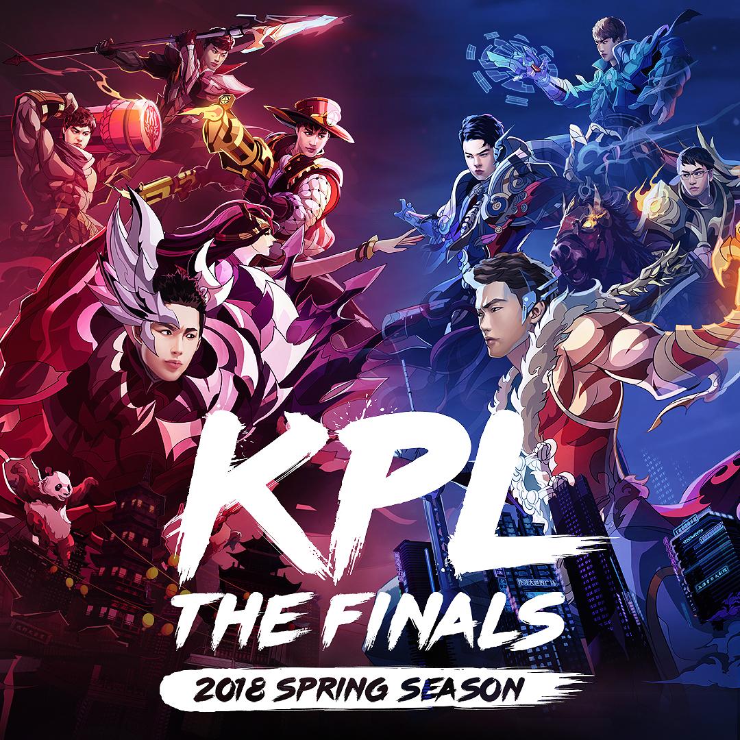 KPL王者荣耀职业联赛春季赛精选